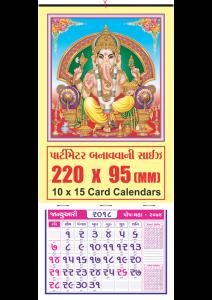 Diwali Calendars.