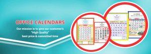 Banner- Office Calendars
