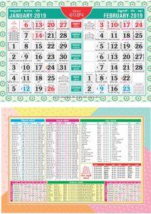 Mix calendars