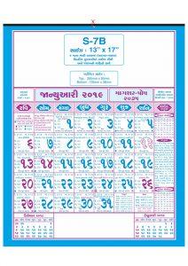 Simla calendars in india.